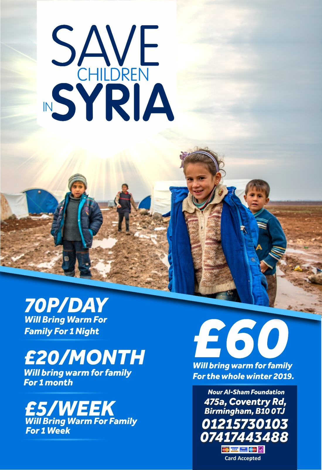 Emergency & Winter Appeal (2020) by Nour Al-Sham Foundation fundraising photo 1