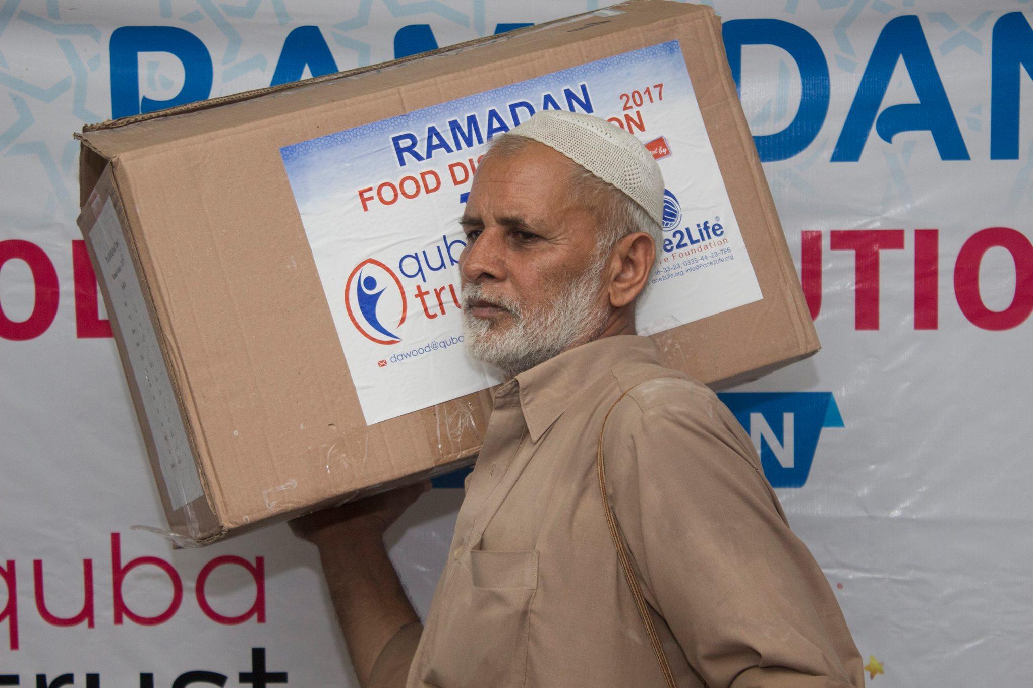 Ramadhan Food Packs by Quba Trust fundraising photo 2