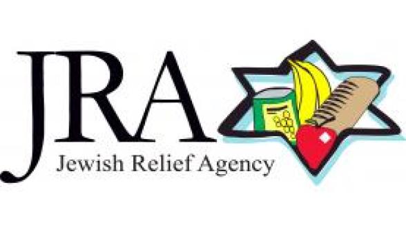 New York Jewish Relief Agency Fundraiser