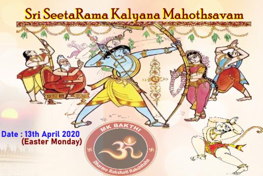 Sri SeetaRama Kalyanam - 2020 by MK Bakthi cover photo