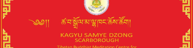 Kagyu Samye Dzong Scarborough - Rokpa Trust logo