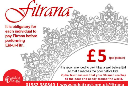 Fitrana by Quba Trust cover photo