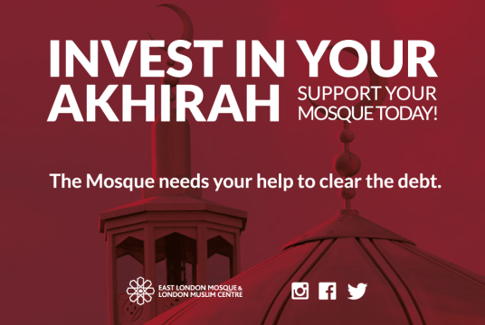 The Mosque Needs You! by East London Mosque Trust cover photo