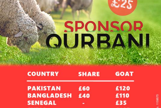 Qurbani by Quba Trust cover photo