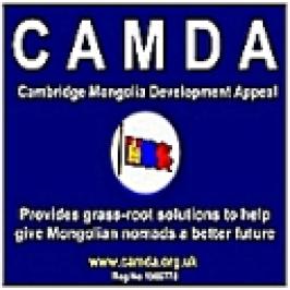 CAMDA logo