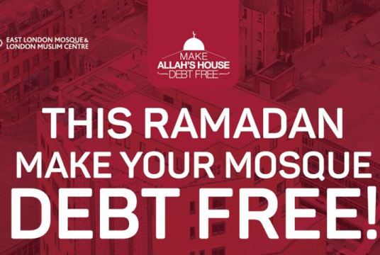 Make Your Mosque Debt Free  by East London Mosque Trust cover photo