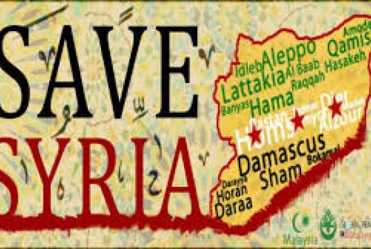 Qurbani in Syria (2019) (£130 Each) مشروع الأضحية في سورية by Nour Al-Sham Foundation cover photo