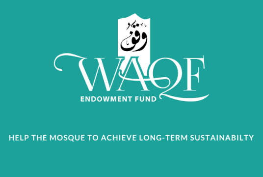 Secure Your Continuous Reward - ELM Waqf! by East London Mosque Trust cover photo