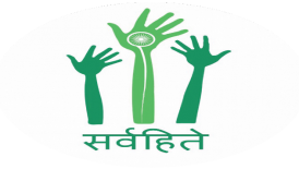 Sarvahitey Education Center Buildout