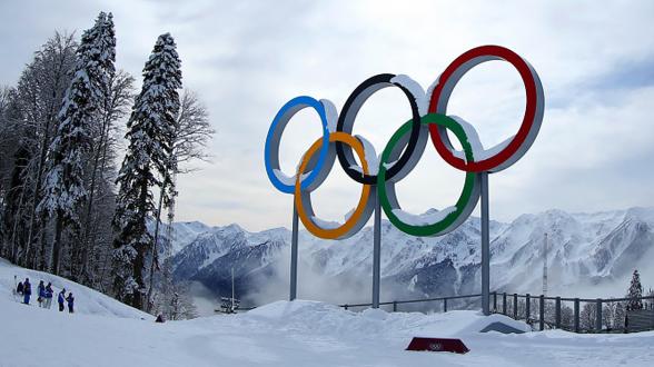 Winter Olympics Fantasy Fundraiser